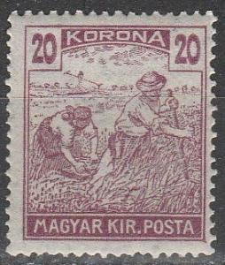 Hungary #352  MNH   (K1478)