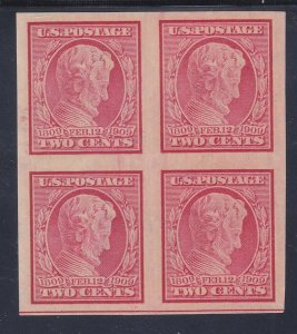US 368 Mint OG 1909 2¢ Lincoln IMPERF Block of 4 w/3mm Spacing VF-XF