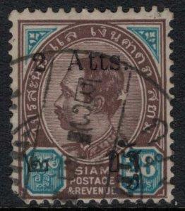 Thailand #91 rounded corner  CV $12.00