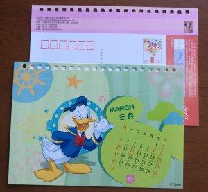 Disney Donald Duck calendar in March,CN 13 sinnsa culture communication PSC