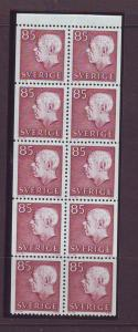 Sweden Sc672Fg 1971 85 ore King stamp bklt pane NH
