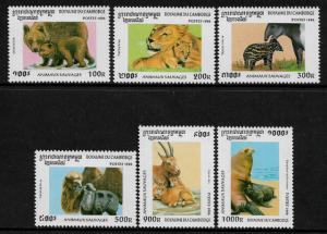 Cambodia #1558-63 MNH Set - Wild Animals