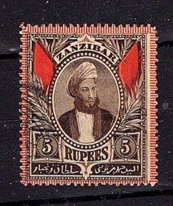 Zanzibar 1896 Sultan Seyyid Hamed-bin-Thwain 5R