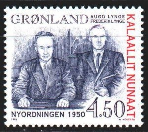 Greenland. 1998. 315. Linge brothers, Danish politicians. MNH.