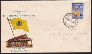 MALAYA 1959 Sultan of Kedah  FDC, ..........................................9599