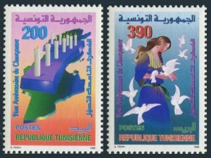 Tunisia 1107-1108,MNH. President Zine El Abidine Ben Ali, 9th Ann. 1996.
