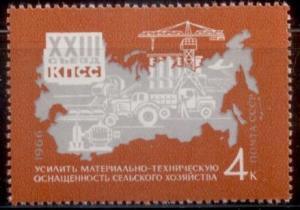 Russia & Soviet Union 1966 SC# 3247 MNH-OG L380