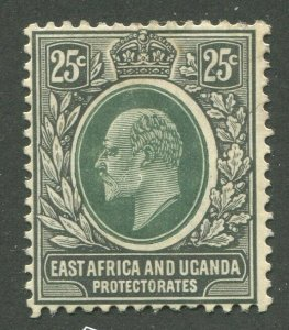 EAST AFRICA & UGANDA PROTECTORATES #37 MINT