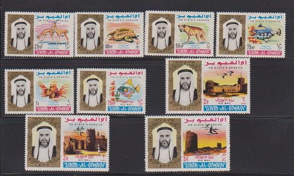 UMM AL QIWAIN SET OF STAMPS MNH  LOT#459