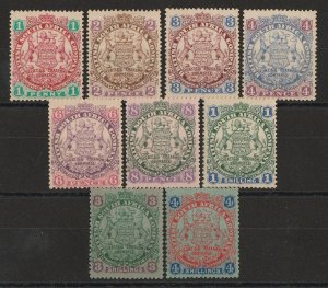 RHODESIA 1896 Arms set 1d to 4/-, Die I, lion partly shaded. SCARCE!