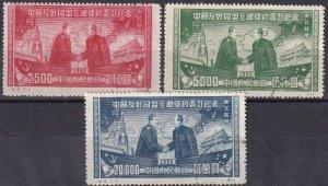 China (PRC) #1L176-1L178  F-VF Used CV $52.50  (Z7913)