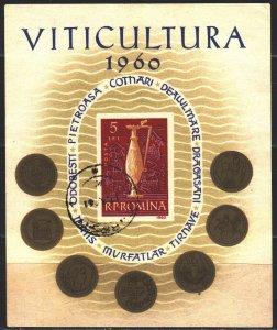 Romania. 1960. bl48. Viticulture in Romania. USED.