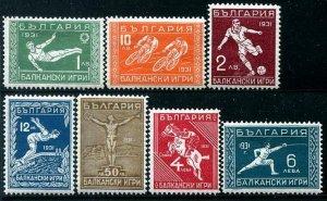 HERRICKSTAMP BULGARIA Sc.# 237-43 Sports LH Stamps Cat. Value $168.00