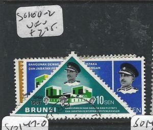 BRUNEI  (PP1005B)  SG 160-2   VFU