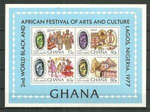 1977 Ghana Festival of Arts & Culture S/S MNH