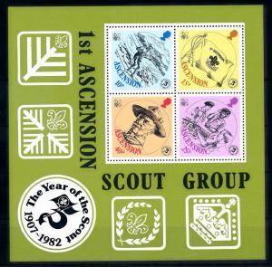 [66773] Ascension 1982 Scouting Jamboree Pfadfinder Souvenir Sheet MNH