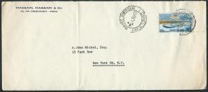 ITALY 1956 60L Olympics single franking cover to USA......................41254