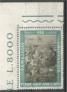 "VATICAN CITY, 1963, MNH 200 l, FAO ""Freedom from Hunger, Scott 359"