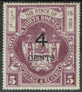 NORTH BORNEO 1899 LARGE 4 CENTS ON ARMS $5 4.5MM SPACING