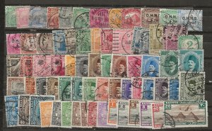 Egypt Collection Earlier Issues [mx]