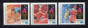 Kazakhstan 1996 Olympic Games Atlanta Sports Boxing Wrestling Cycling Stamps