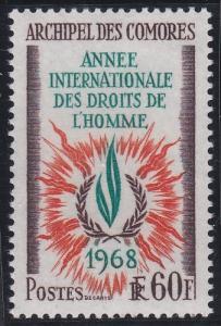 Comoro Islands 76 MNH (1968)