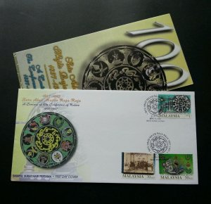 Centenary Of The Conference Of Rulers Malaysia 1997 Culture (stamp FDC) see scan