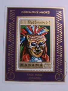 MANAMA CEREMONY MASKS OF CONGO SOUVENIR SHEET