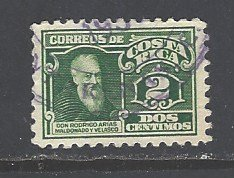 Costa Rica Sc # 128 used (DT)