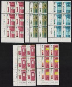 Great Britain Pillar Boxes 5v Cylinder Blocks of 6 SG#2316-2320 SC#2076-2080