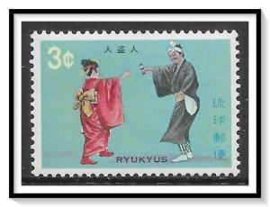 Ryukyu Islands #196 Classic Opera Issue MNH