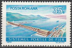 Romania #2187  MNH  (K547)