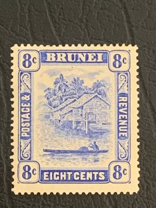 Brunei: 1916 8c ultramarine, unused.  Scott 26.  CV $8.00.     SG 50