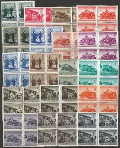 Stamp Bulgaria SC Q01-18 Block 1941 WWII Parcel Post Motorcycle Truck Train MNH