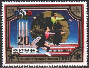 North Korea. 1980. 2038. Lake Placid, Winter Olympics, Rodnina and Zaitsev. MNH.
