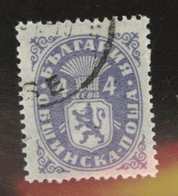 Bulgaria Scott o14 Used Official