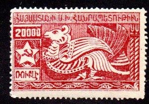 ARMENIA 292 MH BIN $1.00 DRAGON