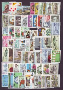 J22666 Jlstamps 1980-2 italy sets and sets of 1 mnh #1397//1530