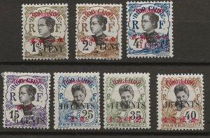 France Off in China Tchongking 51//61 MLH VF 1919 SCV $18.35 (jr)