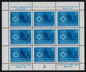 Yugoslavia RA73 sheet MNH Winter Olympics, Sarajevo, Skiing (cr)