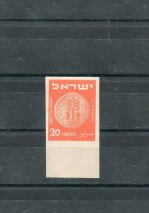 Israel Scott #56 1952 Coins 20p Imperforate Tab MNH with Cert!!