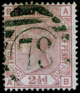 SG141, 2½d rosy mauve PLATE 11, USED. Cat £80. AB