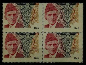 Pakistan 812 MNH bl.of 4, perf.shifted