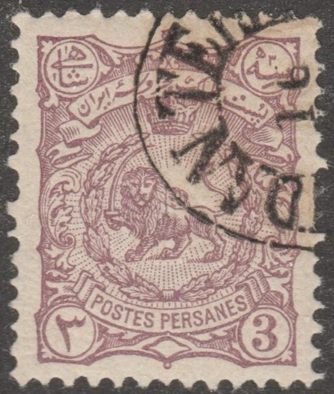 Persian Stamp, Scott# 106, used, purple, full gum, CTO, #M-98