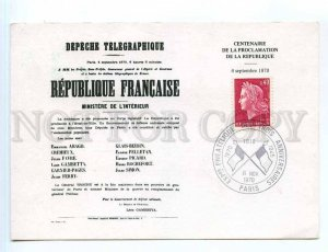 250859 FRANCE Republic exposition 1970 year postal card