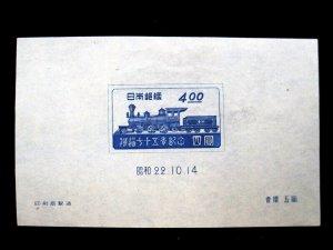 JAPAN - SCOTT# 369 - MLH - CAT VAL $17.50