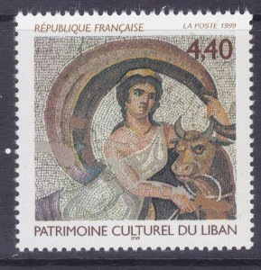 France 2705 MNH 1999 Cultural Heritage of Lebanon Issue Very Fine