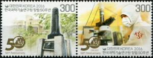 South Korea. 2016. 50th Anniversary of KIST (MNH OG) Block of 2 stamps