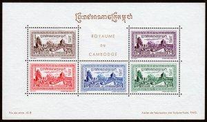 Cambodia Scott 23a Souvenir Sheet (1955) Mint NH VF C