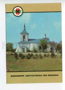 414235 MOLDOVA 1992 year architectural monuments postal postcard P/ stationery